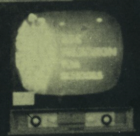 BBC Schools ident from an EMI leaflet